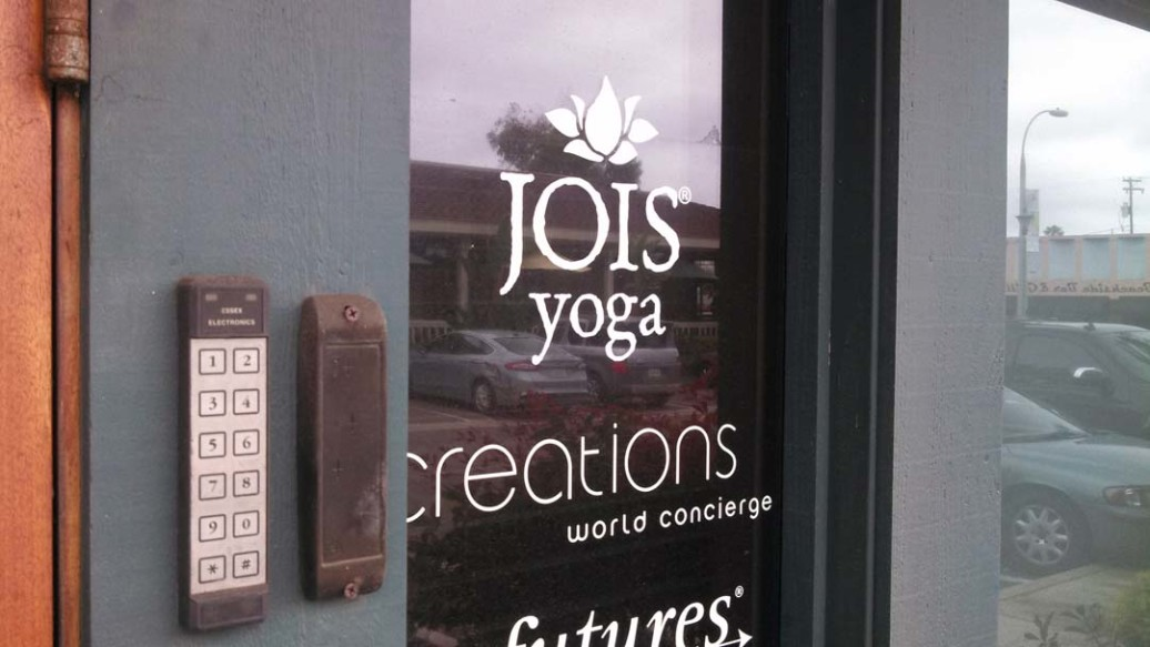 The site of the Sonima Foundation, previously known as the Jois Foundation, office on Coast Highway 101 in Encinitas sits empty. The Jois Foundation logo still remains on the entrance door.  Photo by Tony Cagala